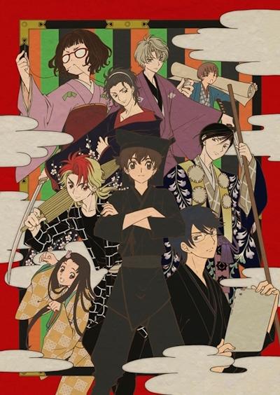 постер аниме Клуб кабуки