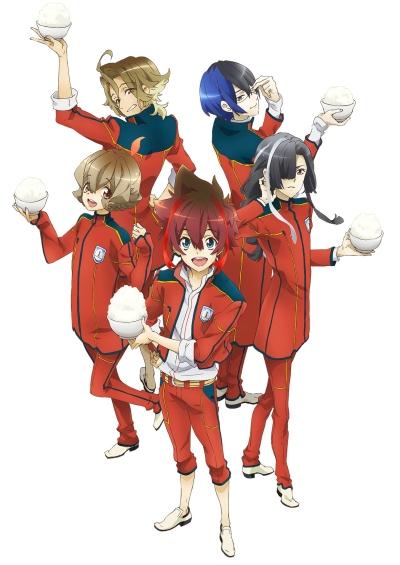 постер аниме Love Kome: We Love Rice