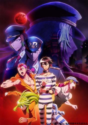 постер аниме Намбака (второй сезон)