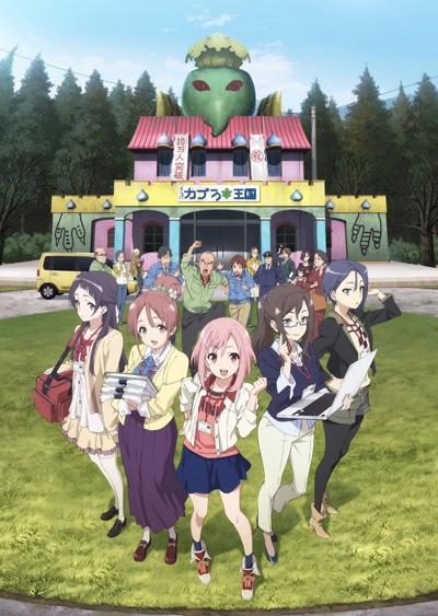 постер аниме Квест на фоне сакуры