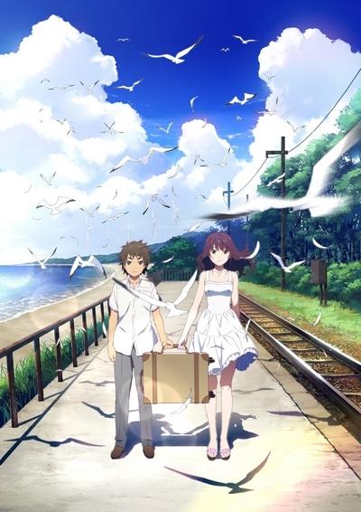 постер аниме Как смотреть фейерверк