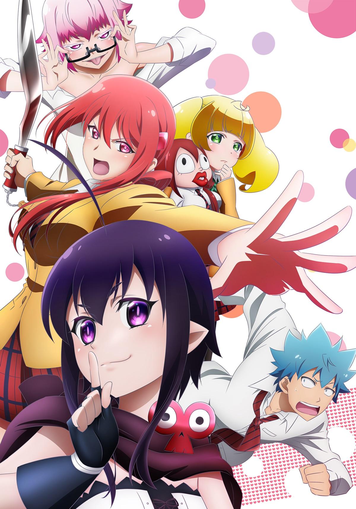 Смотреть аниме Любовь тирана [12 из 12] онлайн