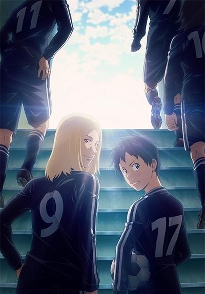 постер аниме Дни OVA-2