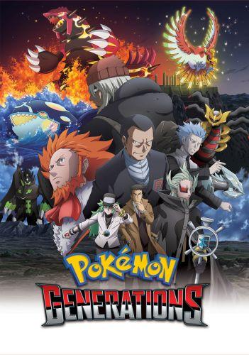 постер аниме Pokemon Generations