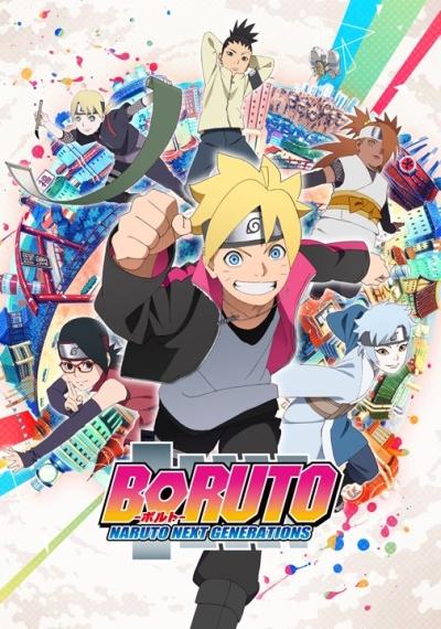 Боруто: Новое поколение Наруто / Boruto: Naruto Next Generations / Боруто. Наруто: Следующее поколение / Боруто: Следующее поколение Наруто (2017)