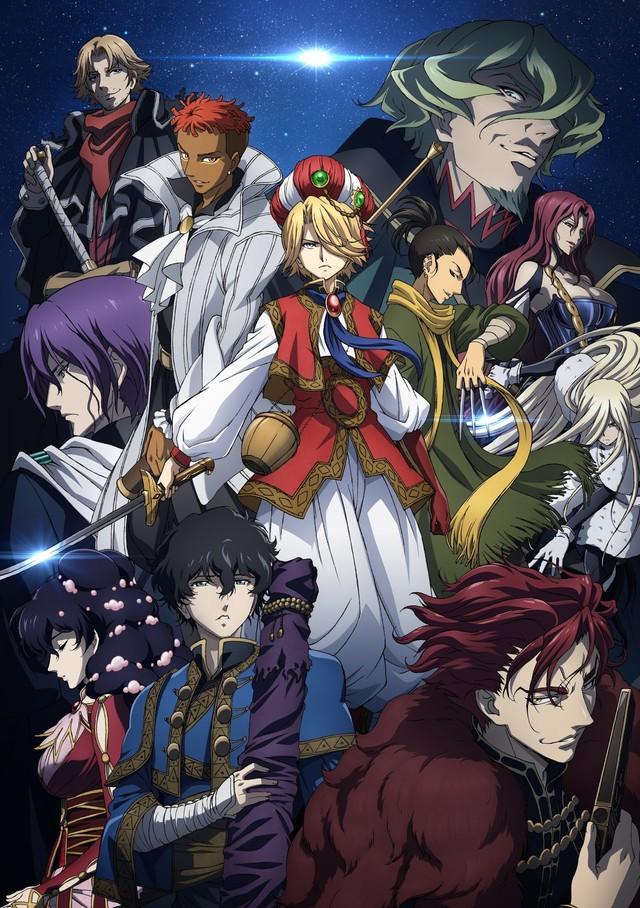 Смотреть аниме Империя Альтаир [12 из 24] онлайн