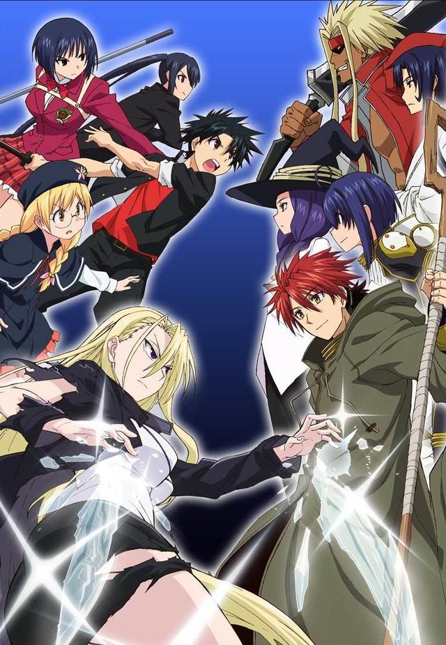 Смотреть аниме Хранитель вечности! Волшебный учитель Нэгима! 2 [09 из 12] онлайн
