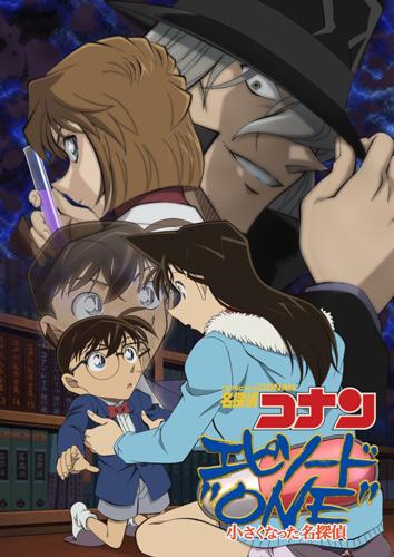 Знаменитый детектив Конан (Эпизод первый): Знаменитый детектив, который стал маленьким / Detective Conan - Episode One - Chiisaku Natta Meitantei [Special] [1 из 1] [Без хардсаба] [JAP, SUB] [2016, комедия, детектив, романтика, сёнэн, BDRip] [1080p]