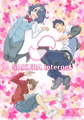 Студия White Fox сделала серию рекламных роликов к 20-летию хостинг-провайдера Sakura Internet