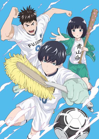 постер аниме Чистюля Аояма