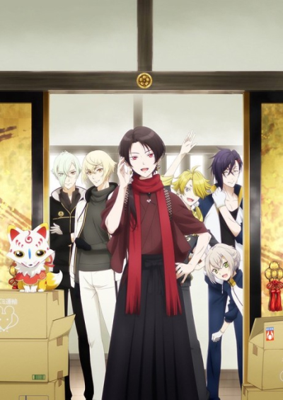 постер аниме Танец мечей: Цветочный круг [ТВ-2]