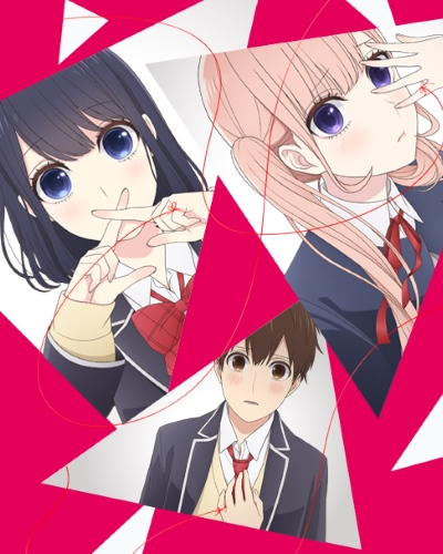 Любовь и ложь / Love and Lies / Koi to Uso