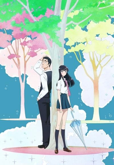 постер аниме Любовь похожа на прошедший дождь