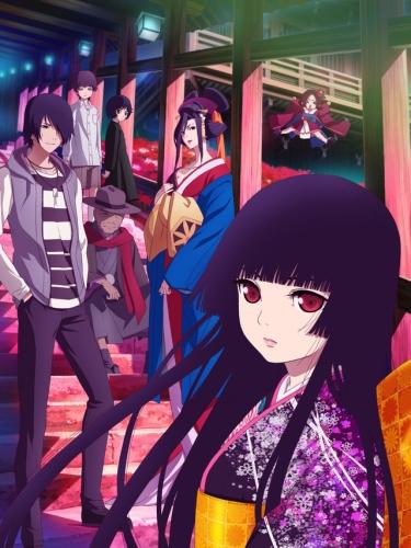постер аниме Адская девочка (четвёртый сезон)