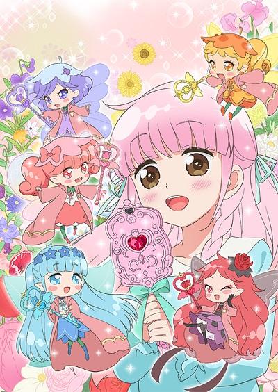 постер аниме Rilu Rilu Fairilu: Mahou no Kagami