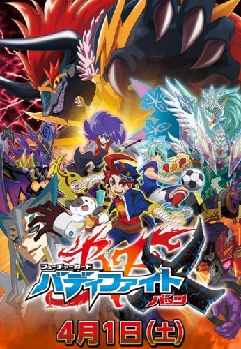 постер аниме Future Card Buddyfight Batzz
