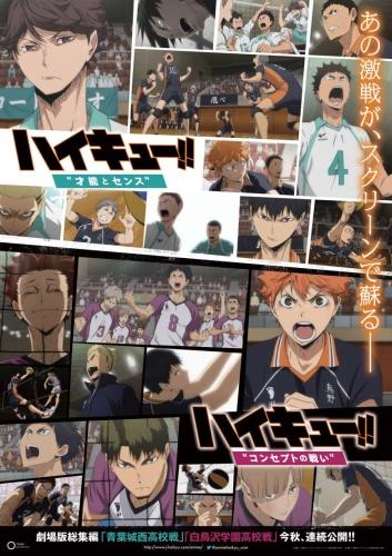 постер аниме Волейбол (компиляция 2)