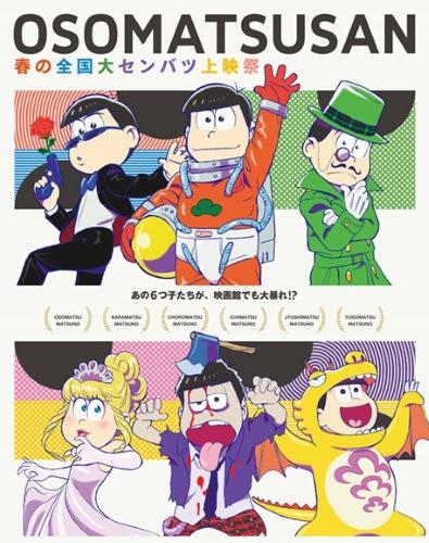постер аниме Osomatsu-san: Sentou Quiz 2