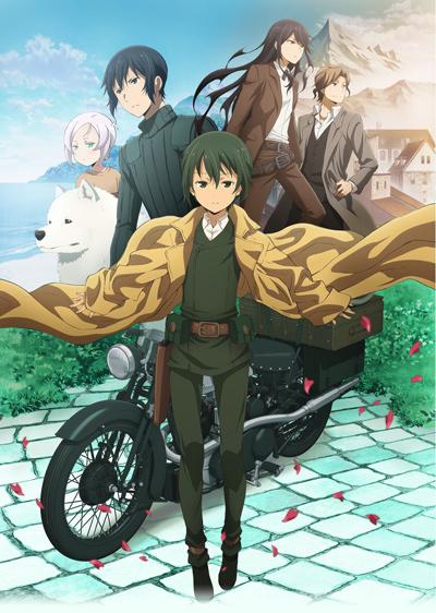 Путешествие Кино: Прекрасный мир 2 сезон / Kino no Tabi: The Beautiful World - Animated Series
