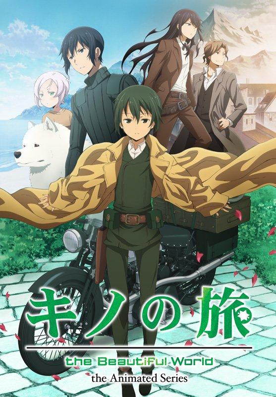 Смотреть аниме Путешествие Кино: Прекрасный мир (второй сезон) [11 из 12] онлайн