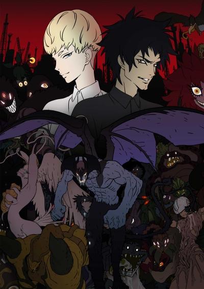 постер аниме Человек-дьявол: Плач