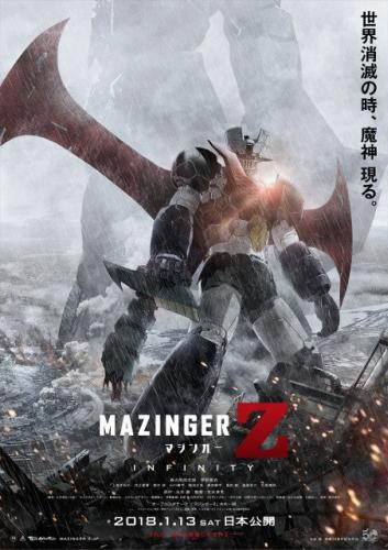 Анонсировано новое полнометражное аниме по Mazinger Z