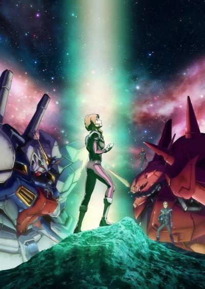 постер аниме Мобильный воин Гандам: Сумеречная ось