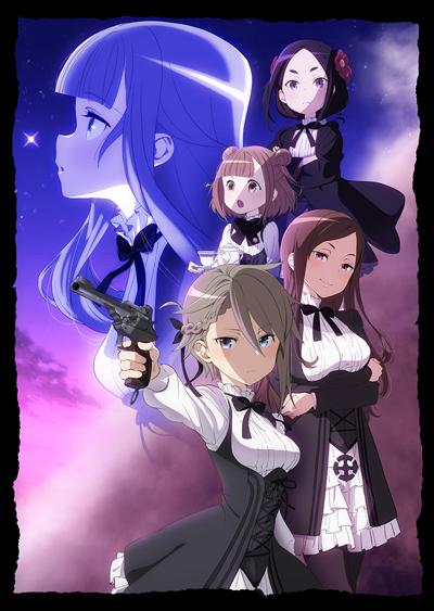 постер аниме Принцесса-шпионка