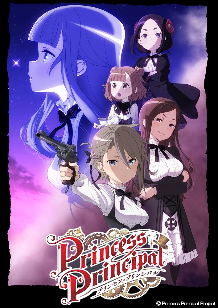 Смотреть аниме Принцесса-шпионка [12 из 12] онлайн