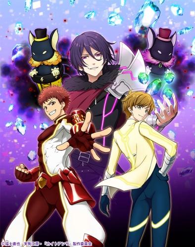 постер аниме Kaito x Ansa