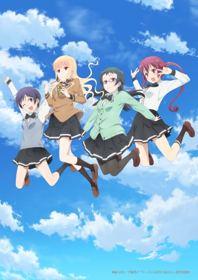 постер аниме Коидзуми любит рамэн