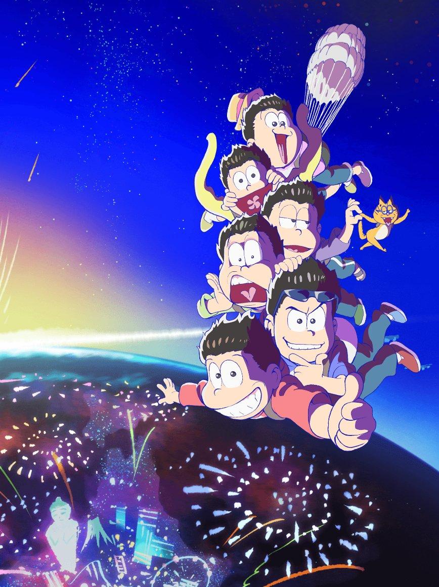 Смотреть Дядька Осомацу (второй сезон) [04 из 12] онлайн