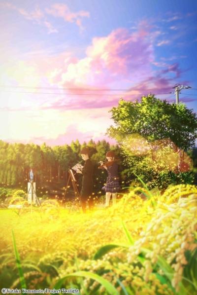 постер аниме Hakubo