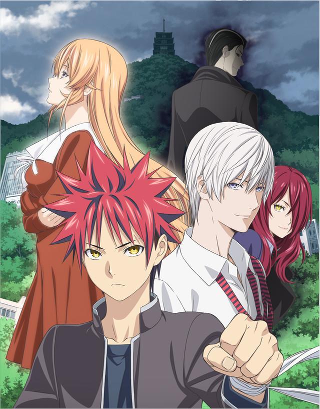 Смотреть аниме В поисках божественного рецепта (третий сезон) [03 из 13] онлайн