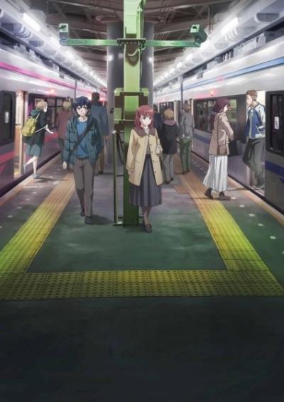 постер аниме Просто так!