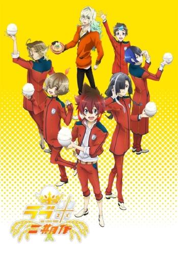 постер аниме Love Kome: We Love Rice Nikisaku
