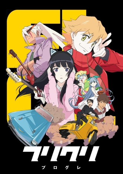 постер аниме Фури-кури 2