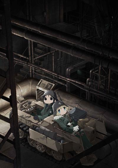 постер аниме Девушки в последнем путешествии