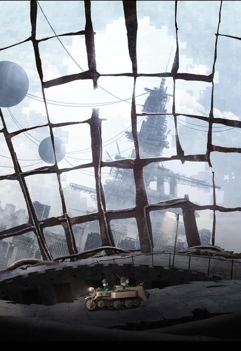 Смотреть аниме Девичьи похождения после конца света [09 из 12] онлайн