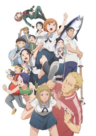 Смотреть Chio-chan no Tsuugakuro онлайн
