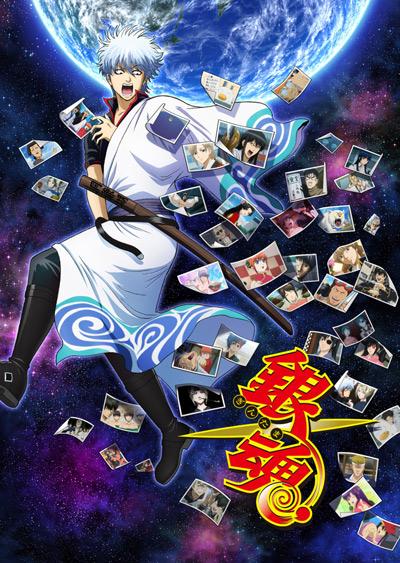 постер аниме Гинтама [ТВ-6]