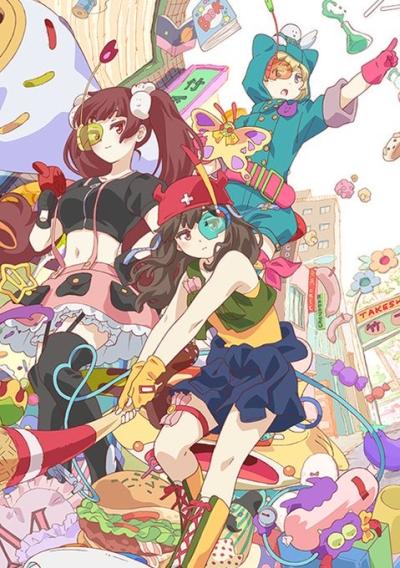постер аниме Урахара