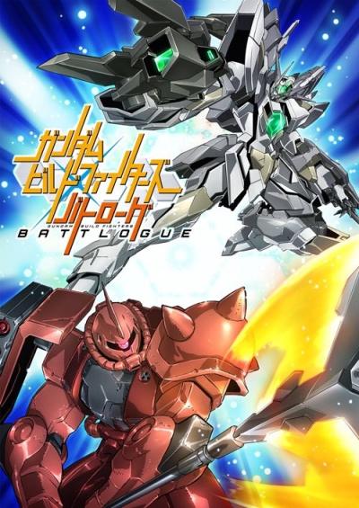 постер аниме Gundam Build Fighters: Battlogue