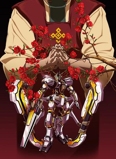постер аниме Мобильный воин Гандам: Грозовой сектор (фильм второй)