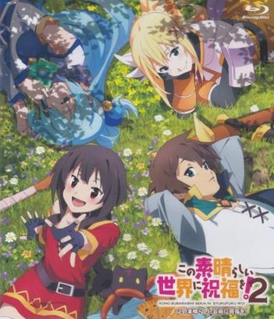 постер аниме Этот замечательный мир! OVA-2