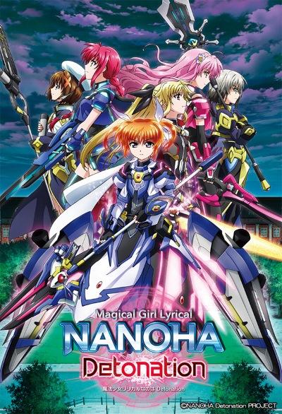 постер аниме Magical Girl Lyrical Nanoha Detonation