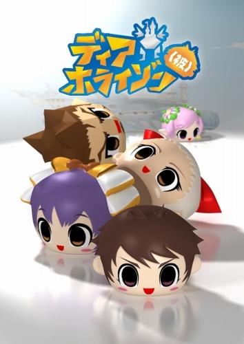 постер аниме Dia Horizon (Kabu)