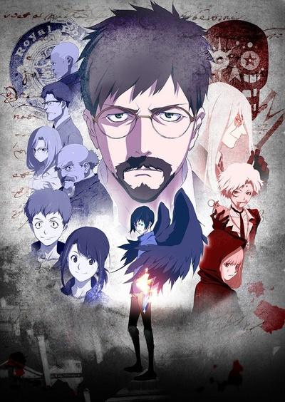 постер аниме Би: Начало (первый сезон)
