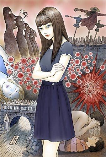 постер аниме Ито Дзюндзи: Коллекция
