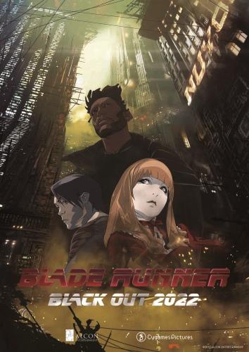 постер аниме Бегущий по лезвию: Блэкаут 2022